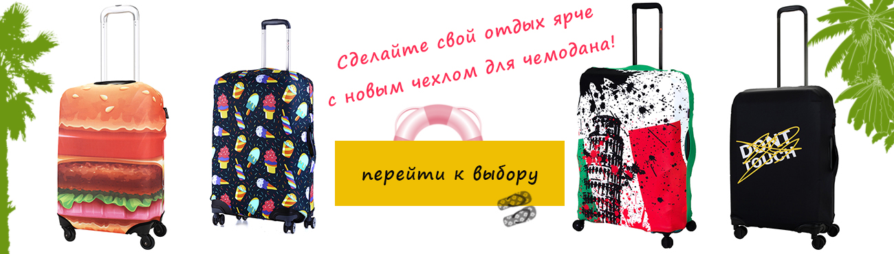 1c7501423b49 МАГАЗИН «МИР СУМОК»